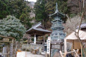大山寺の塔