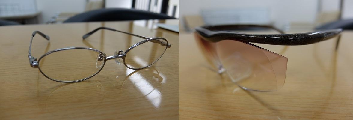 メガネについて~ブルーライトカットと拡大鏡ハズキルーペ
