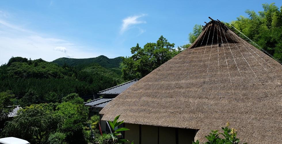 「官ノ倉山」①重要文化財(吉田家住宅)立ち寄り