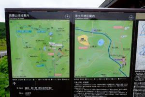 浄土平地図