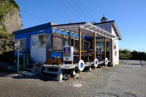 岬のコーヒーショップ
