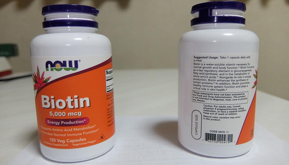 サプリメント④Biotin(ビオチン)~ついでにミヤリサン錠も飲んでみた