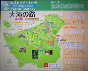 大滝 地図