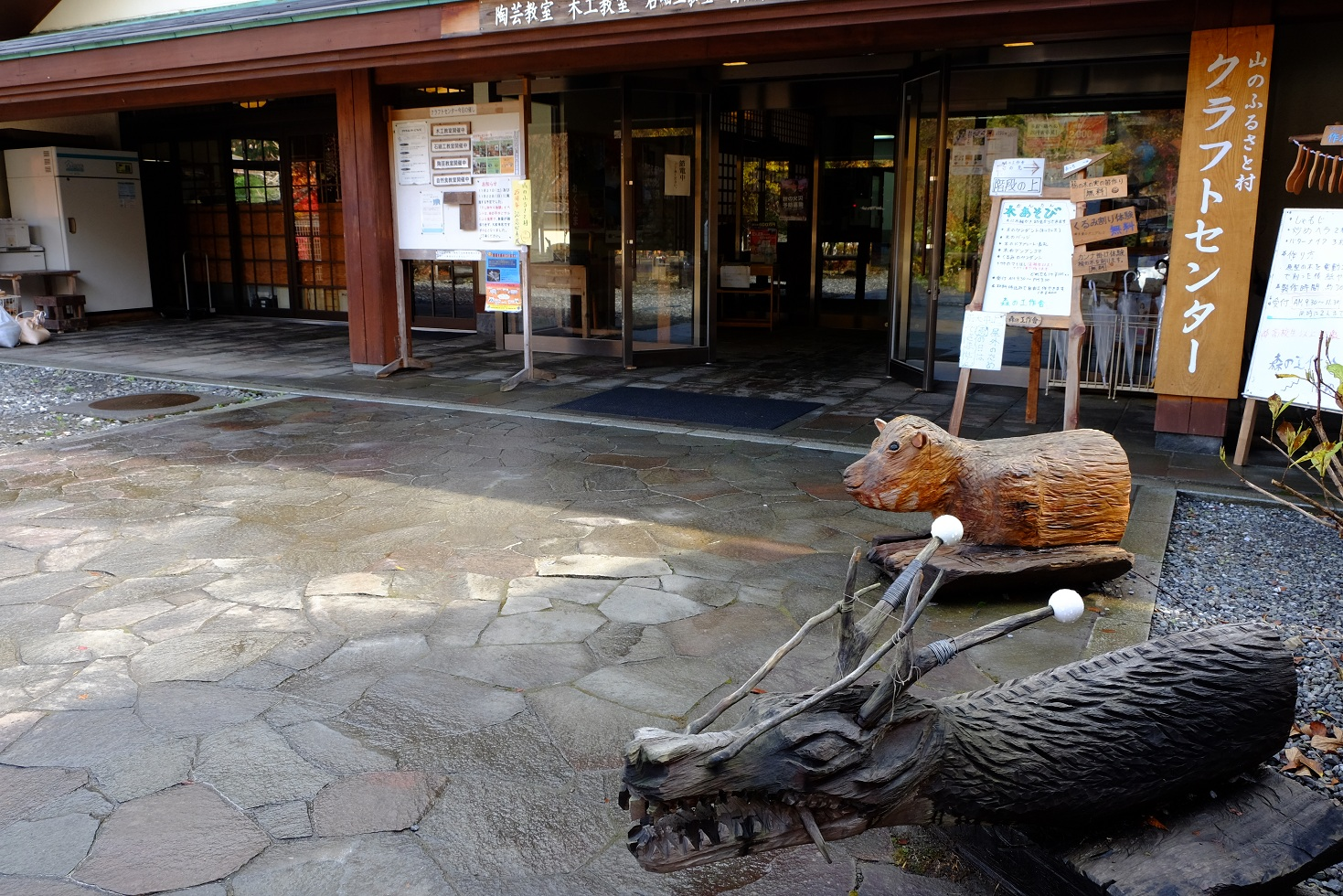 「山のふるさと村」①クラフトセンターで格安陶芸体験と格安ケビン泊