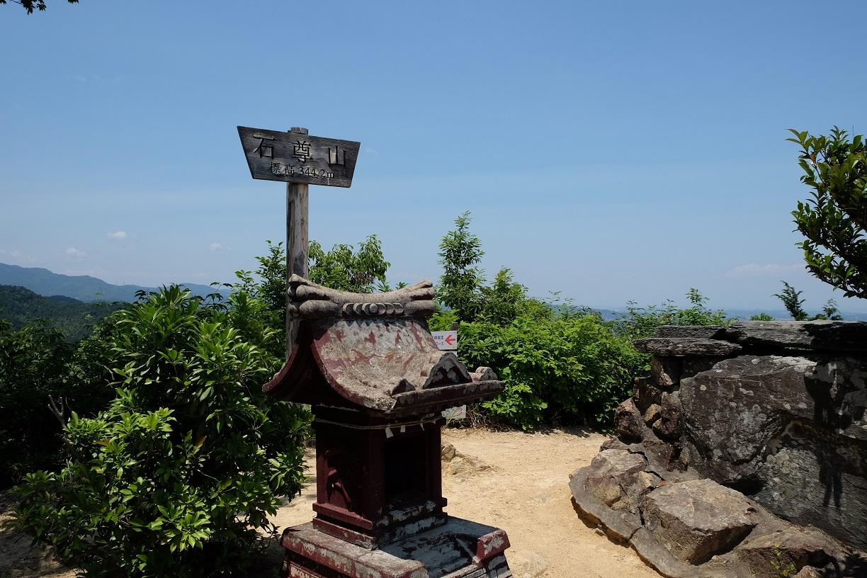 「石尊山」~奥武蔵・官ノ倉山のおまけ?