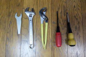 用意する工具