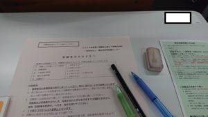 試験会場の机