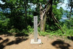 842mとある石柱