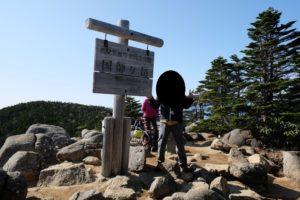 国師ヶ岳標識