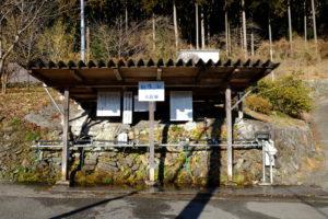 日本水 水場