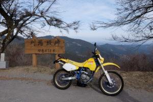 峠とバイク