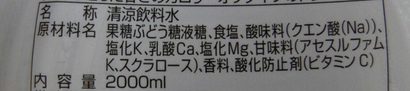 「砂糖摂取制限」③川苔山の登山の行動食でも実行してみる~