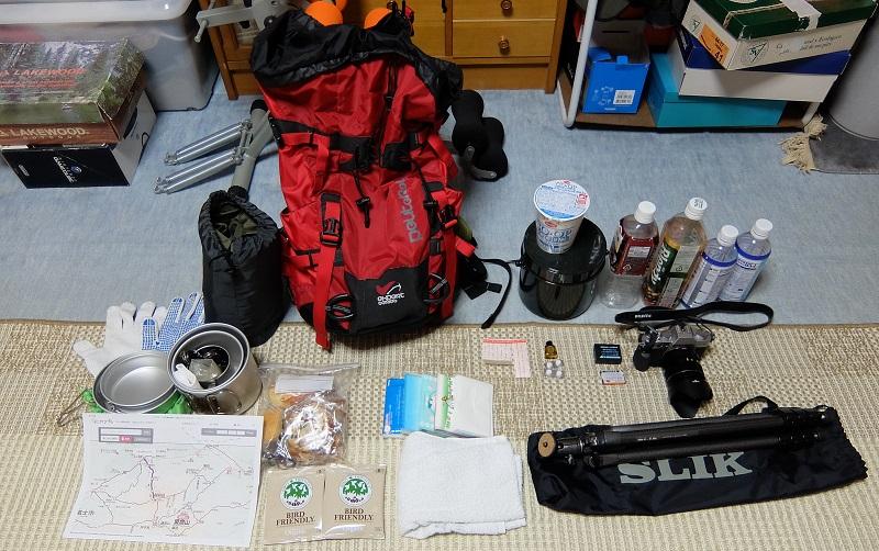 ハイキングの準備~リュックの中身と収納