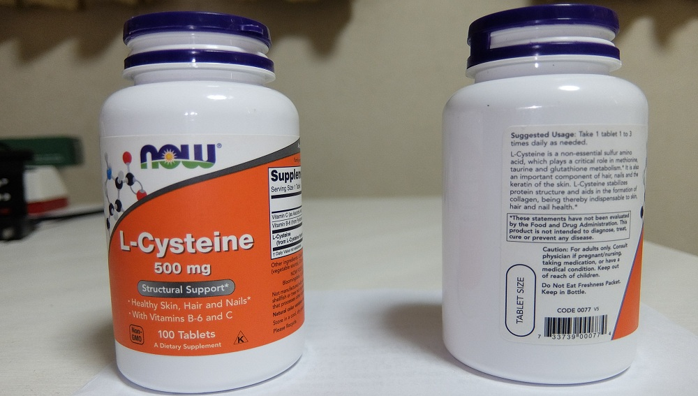 サプリメント③L-Cysteine(エル システイン)/一番のお勧め!