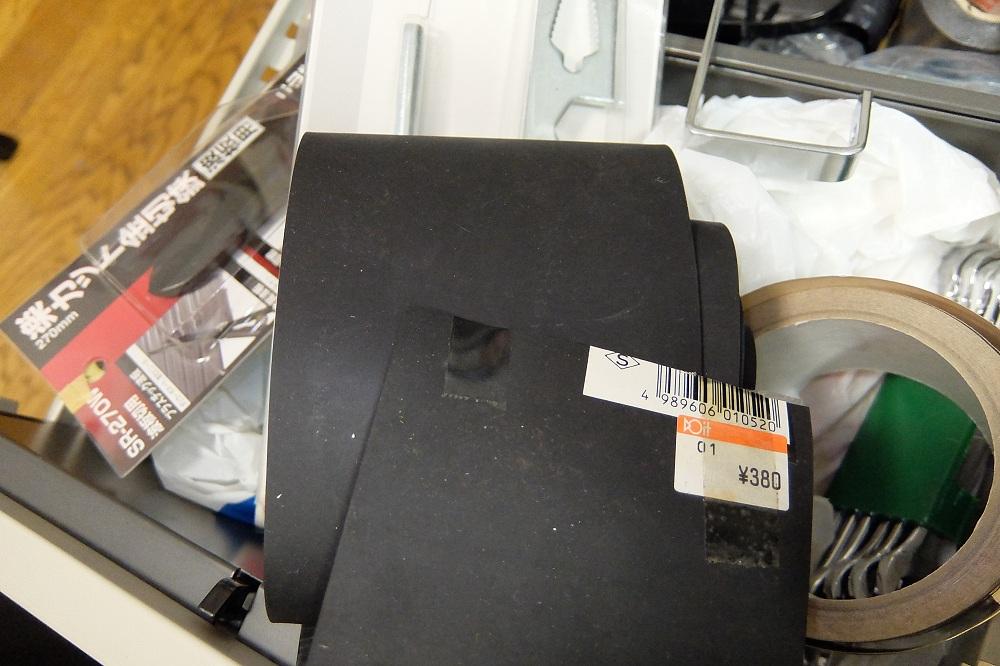 スカイメモSの架台について~イナバウアー・安いゴム板(10円位)で解決
