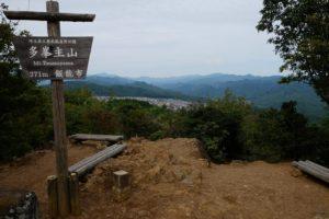 「多峯主山」山頂1