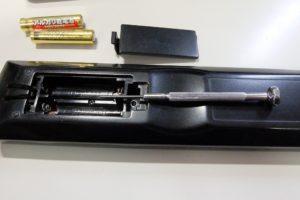 電池ボックスのネジ