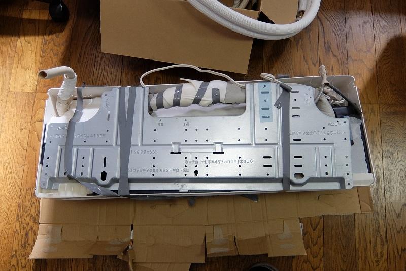 DIYでのエアコン交換③/室内機の取外し・取付け