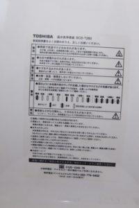T260蓋の事項
