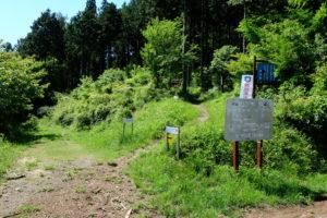 笠山峠出口