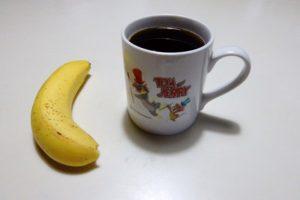 コーヒー・バナナ